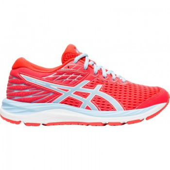 ASICS GEL CUMULUS 21 GS FOR GIRLS