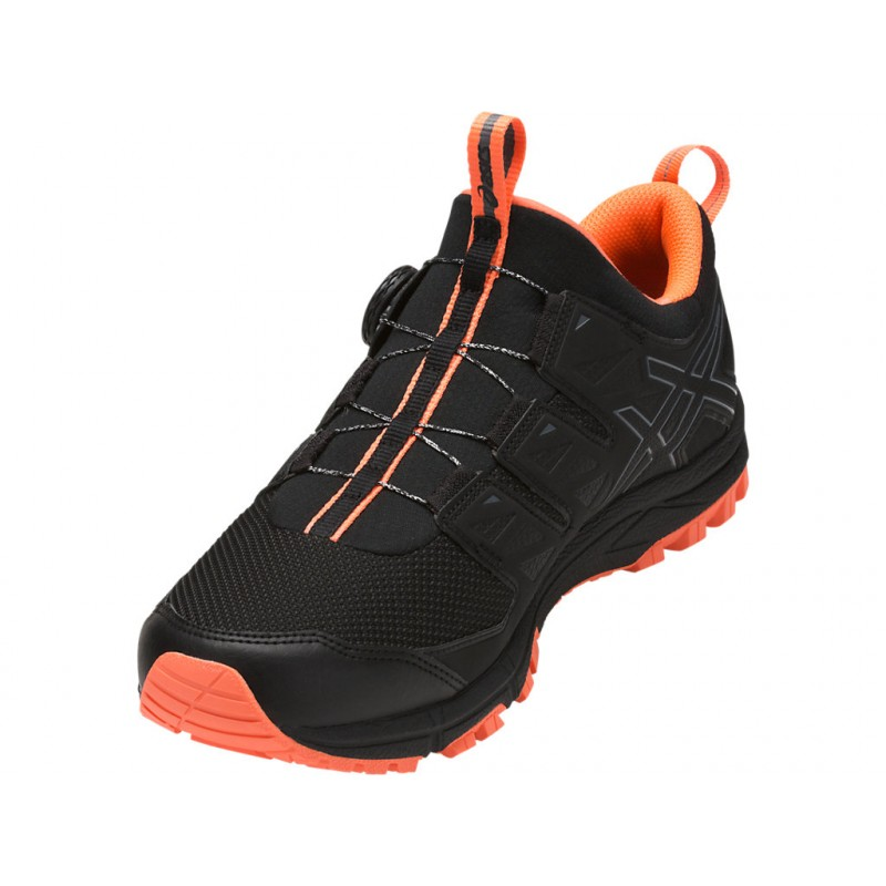 chaussures asics gel fujirado pour hommes chaussures de trail running chaussures homme nos. Black Bedroom Furniture Sets. Home Design Ideas