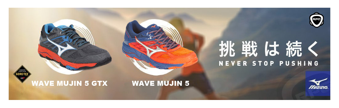 half price outlet store info for Chaussures de trail running Mizuno wave Mujin 5 Running Planet ...